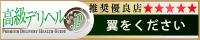 【高級デリヘル.jp】